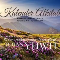 """Kalender Alkitab / Kalender Ibrani Tahun 5779 - Ayin Tet תשע""""ט"""