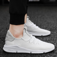480ddb829 Adidas Ultra Boost Hu Import   White Putih Running Gym Fitness