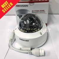 DS-2CD2121G0-I HIKVISION IP DOME 2MP