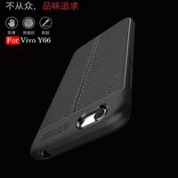 Softcase Leather Auto Focus Original Case Casing Cover HP Vivo Y66 Y65