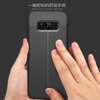 Softcase Leather Auto Focus Case Casing Cover Samsung Galaxy S8 Plus
