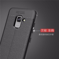 Softcase Leather Auto Focus Case Casing Cover Samsung Galaxy A8 2018
