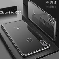 Softcase TPU Cafele Luxury Case Planting Cover Casing HP Xiaomi Mi8 SE