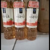 New ! Cuka Apel Korea ( Apple Vinegar ) Daesang 500 Ml