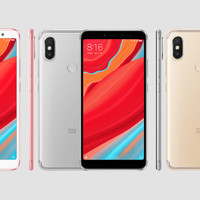 Xiaomi Redmi S2 - 4/64GB - Garansi Distributor 1 Tahun grey dus cina
