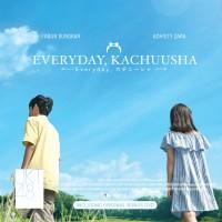 JKT48 Kachuusa Uza (CD+DVD)