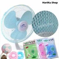 Sarung Pelindung Kipas Angin / Penutup Kipas Angin / Fan Cover - X413