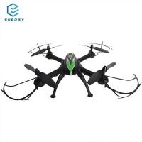 Harga Drone Hargano.com