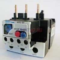 Thermal Overload Relay Chint NXR-100 Range 48A - 65A TOR