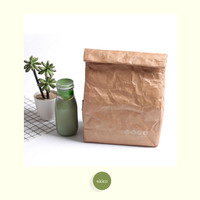 Brown Paper Lunch Bag - Reusable, Insulated, Durable, Eco Friendly