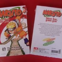 Light Novel Naruto: Innocent Heart, Demonic Blood Masashi Kishimoto