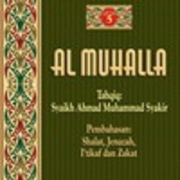 Buku Fikih Al Muhalla Ibnu Hazm Jilid 5