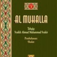 Buku Fikih Al Muhalla Ibnu Hazm Jilid 4