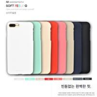 LG G6 Soft Feeling Jelly Case Goospery - Mint