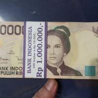 Uang Lama Kuno 10.000 Rupiah 1998 Tjut Njak Dhien