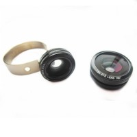 Lesung Universal 3 in 1 Fisheye with Aluminium Clamp - LX-C302 - Black