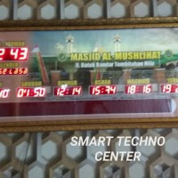 Jadwal Digital Bergaransi Untuk Masjid