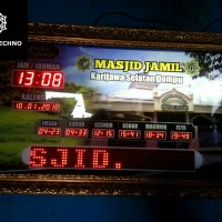Jam Digital Murah Untuk Masjid