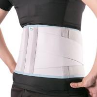 Elastic Lumbar Support Wellcare