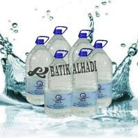 jual cepat Air Zam Zam 10 Liter. Oleh-Oleh Haji Umroh AZZ001-04