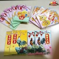 Bestlah Gan! Promo Angpao Imlek Baru Tahun Ayam Hongbao Chicken