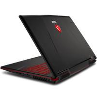 Harga msi laptop gaming gf63 8rc i7 | Pembandingharga.com