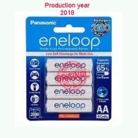 Rechargeable Batteries - Panasonic Eneloop - Eneloop AA (4 Pieces)