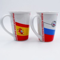 Kedaung Home Mug KPV-01JMN PIala Dunia