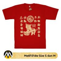 Jual 01dw Size S dan M Baju Kaos Imlek 2019 Motif Shio Babi Murah