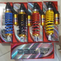 sockbreaker dbs yoko gazi 310