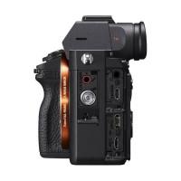 Harga sony alpha a7r iii digital camera mirrorless black body | Pembandingharga.com