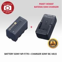 PAKET BATERAI SONY NP-F770 + CHARGER BC-V615