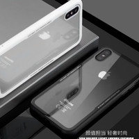 Case iPhone X Ten 10 TPU Glass Ultra Thin