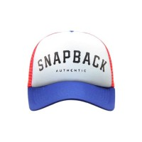 Snapback Topi Trucker Dewasa Basic Snapback Red 2 GTS90314D 0119 d9cf4eaa3c