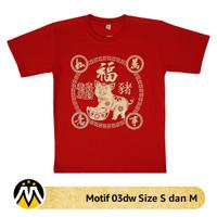 Jual 03dw Size S dan M Baju Kaos Imlek 2019 Motif Shio Babi Murah