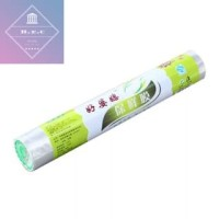 Plastik Cling Film Total Ukuran 30Cm Food Grade