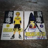 Komik manga Hikaru no Go 1&2