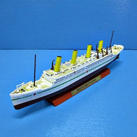 Diecast ATLAS HMHS BRITANNIC Ship Model 1/1250 scale