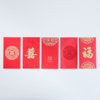 Angpao merah xuang xi amplop uang pernikahan nikah double happiness