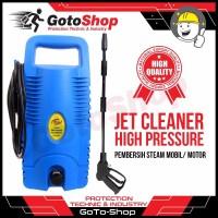 Harga jual steam cuci motor mobil jet cleaner pompa cuci motor pompa cuci | Pembandingharga.com