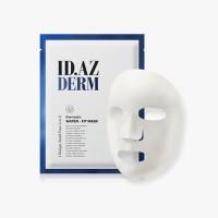TERLARIS Water fit masker asli korea untuk kulit sensitif & aman BPOM