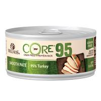 Wellness Core 95% Turkey Cat Canned Food Makanan Kucing 5.5 oz