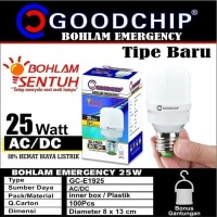 GOODCHIP BOHLAM LED LAMPU EMERGENCY 25 WATT