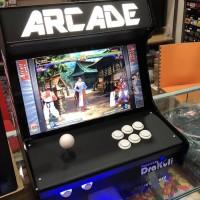 EGO Bartop Arcade Machine Black With White Joystick