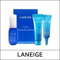 [Laneige] Water bank moisture kit (3pcs)