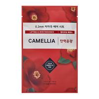 ETUDE Therapy Air Camellia Mask Sheet ORIGINAL - Camellia