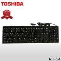 Toshiba KU40M Keyboard Kabel USB - Hitam