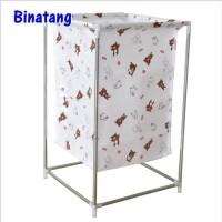 Keranjang Baju Cucian Pakaian Kotor Laundry Basket KB011 Uk.M 33m X 42