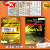 Paket Buku Wangsit SIMAK UI 2019 Program IPA