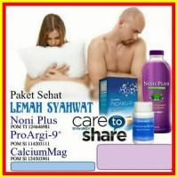 Harga ampuh paket suplemen herbal jamu lemah syahwat tradisional resmi | Pembandingharga.com